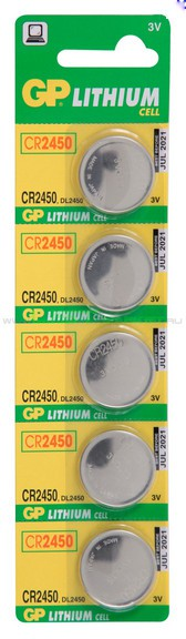 Батарейка GP CR2450-BC5 5шт