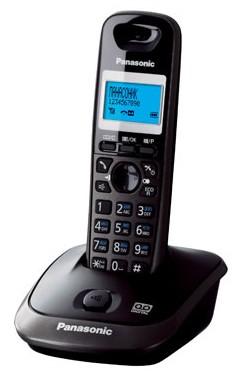 Р/Телефон Dect Panasonic KX-TG2521RUT темно-серый металлик автооветчик АОН