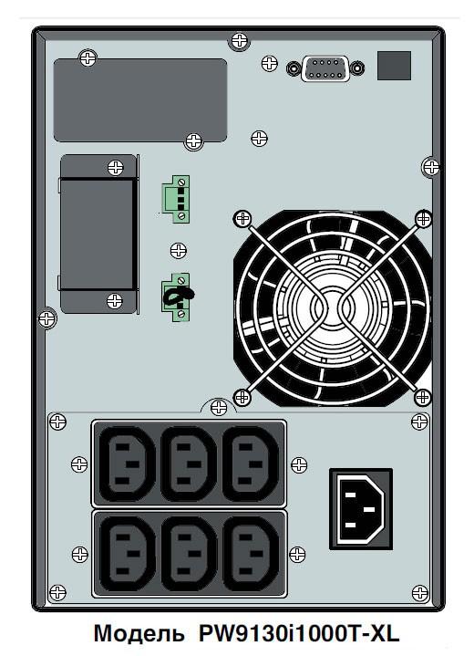 Аккумулятор для ИБП Eaton Powerware 9130 PW9130 1000 VA