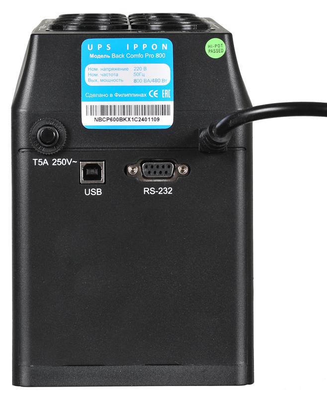 ИБП Ippon Back Comfo Pro New 800 480Вт 800ВА