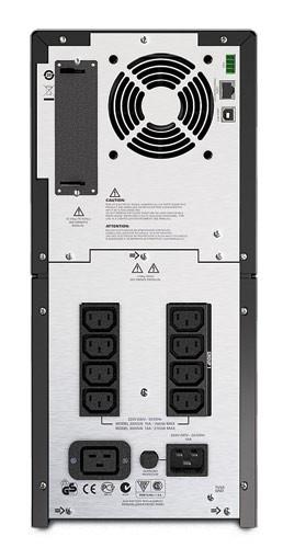 ИБП APC Smart-UPS SMT2200I 1980Вт 2200ВА черный