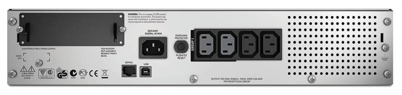 ИБП APC SMT750RMI2U