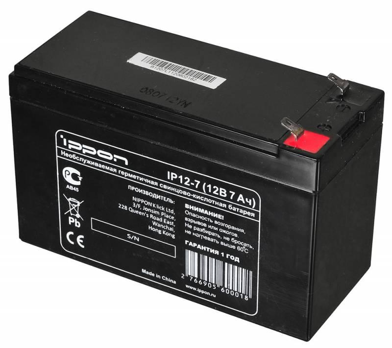Аккумулятор Ippon IP12-7 12В 7Ач