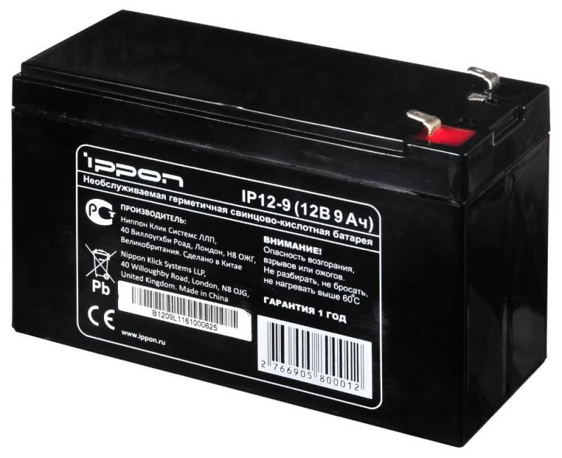 Аккумулятор Ippon IP12-9 12В 9Ач