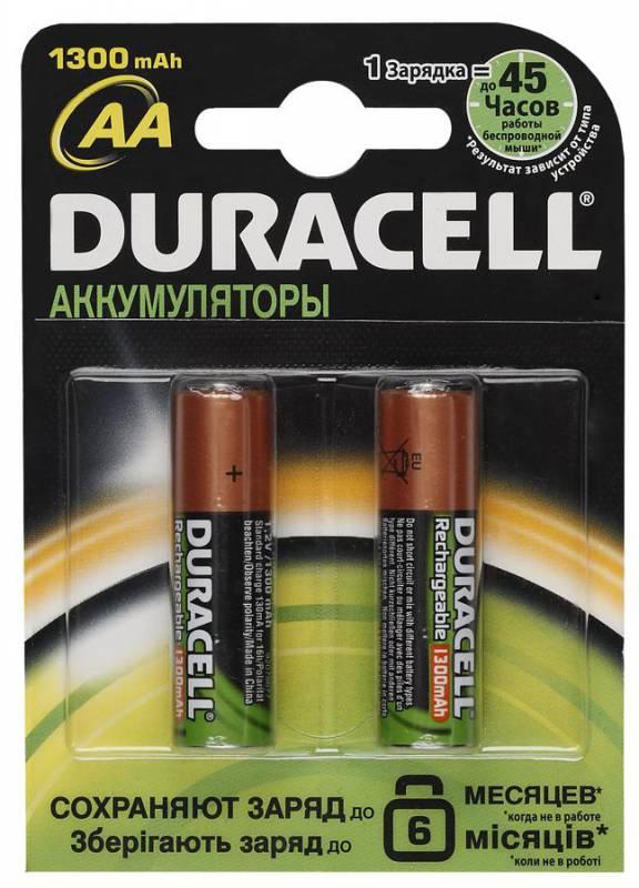 Аккумулятор Duracell HR6-2BL 1300mAh AA 2шт