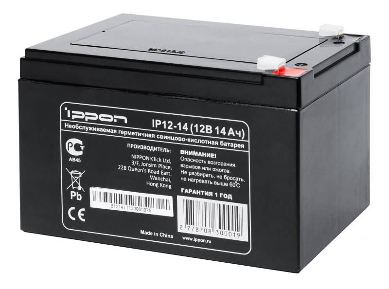 Аккумулятор Ippon IP12-14 12В 14Ач