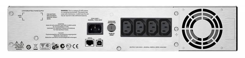 ИБП APC Smart-UPS SMC1500I-2U 1500VA черный Входной 230V/Выход 230V USB 2U LCD