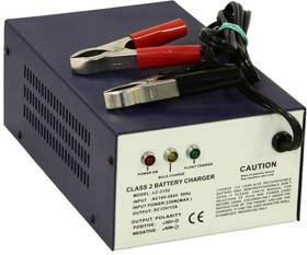Зарядное устройство WBR LC-2152