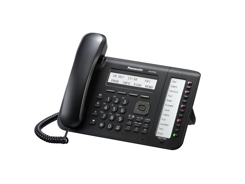 Телефон IP Panasonic KX-NT553RU-B черный