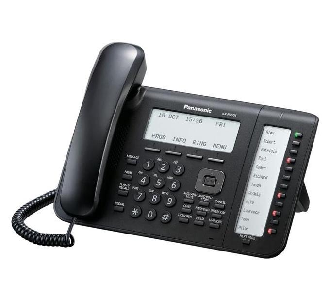 Телефон IP Panasonic KX-NT630RU-B черный