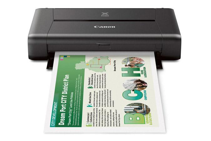 Принтер струйный Canon Pixma IP110 (9596B009)