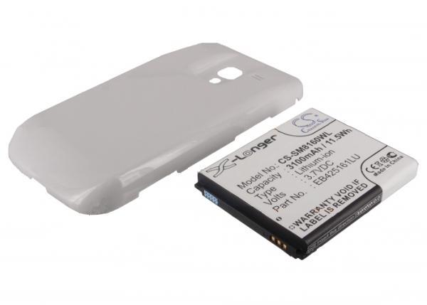 Аккумулятор для Samsung Galaxy Ace 2 GT-i8160 усиленный (белая крышка)