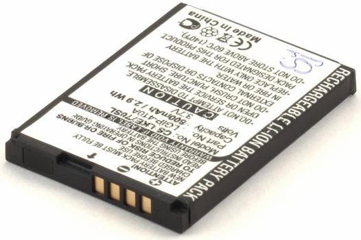 Аккумулятор для LG KE770, ME770