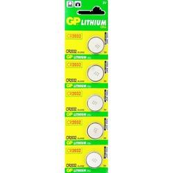 Батарея GP Lithium CR2032 (5шт)