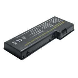 Аккумулятор для ноутбука Toshiba Satellite P100/ P105 усиленный