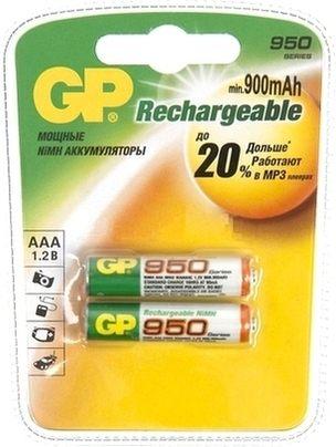 Аккумулятор GP 95AAAHC AAA NiMH 950mAh (2шт)