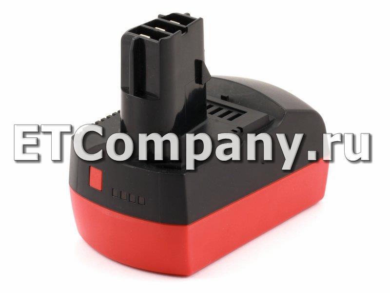Аккумулятор Metabo BSZ 14.4, BSZ 14.4 Impuls, SBZ 14.4 Impuls, ULA 9.6-18 Li-ion, усиленный