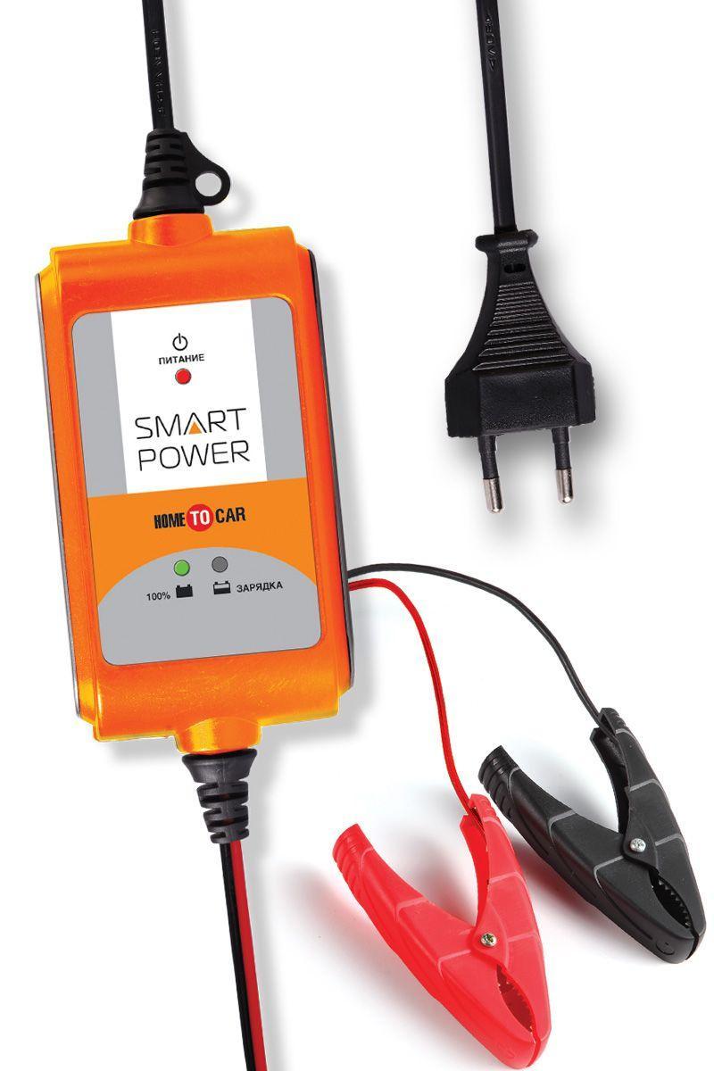 Зарядное устройство для свинцово - кислотных аккумуляторов Berkut SP-2N