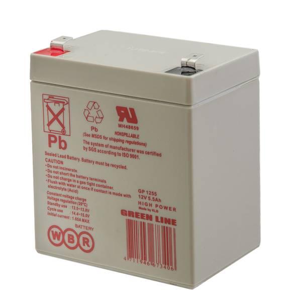 Аккумулятор WBR GP1255
