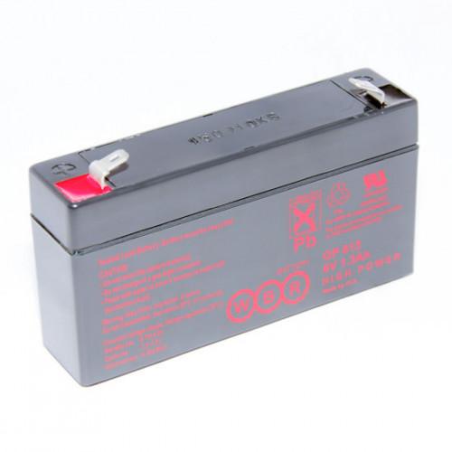 Аккумулятор WBR GP613