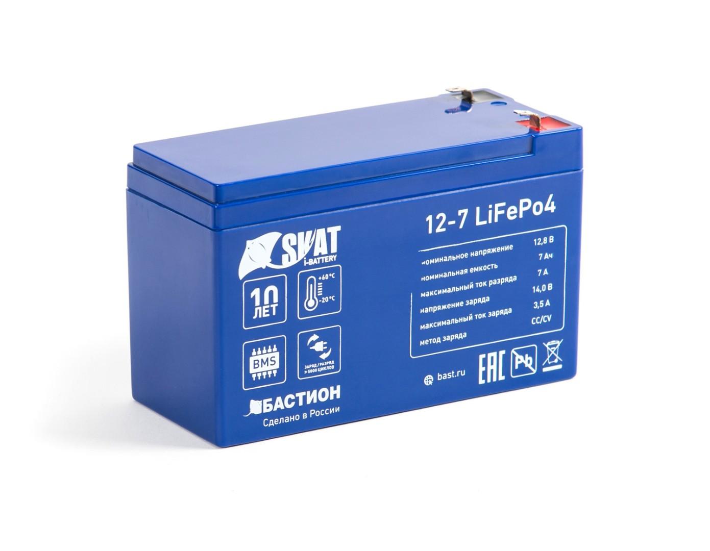 Аккумулятор Skat i-Battery 12-7 LiFePo4